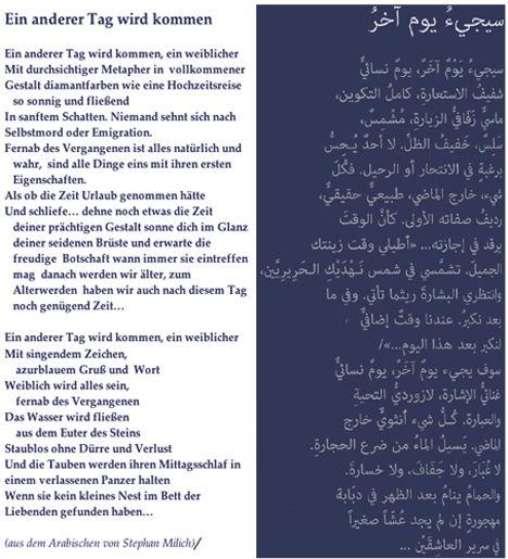 Gedichte deutsch arabisch